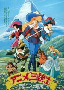 The Three Musketeers (1987)
