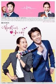 Divorce Lawyer in Love (2015)