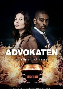 The Lawyer / Advokaten (2018)