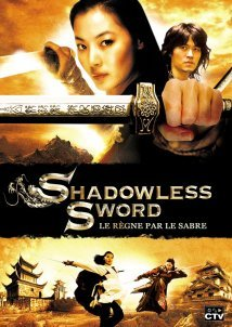 The Legend of the Shadowless Sword / Muyeong geom (2005)