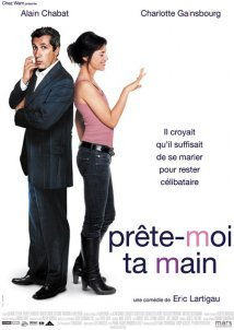 I Do: How to Get Married and Stay Single / Prête-moi ta main (2006)