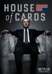 House of Cards (2013) 1ος Κύκλος