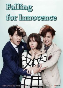 Falling for Innocence / Beating Again (2015)